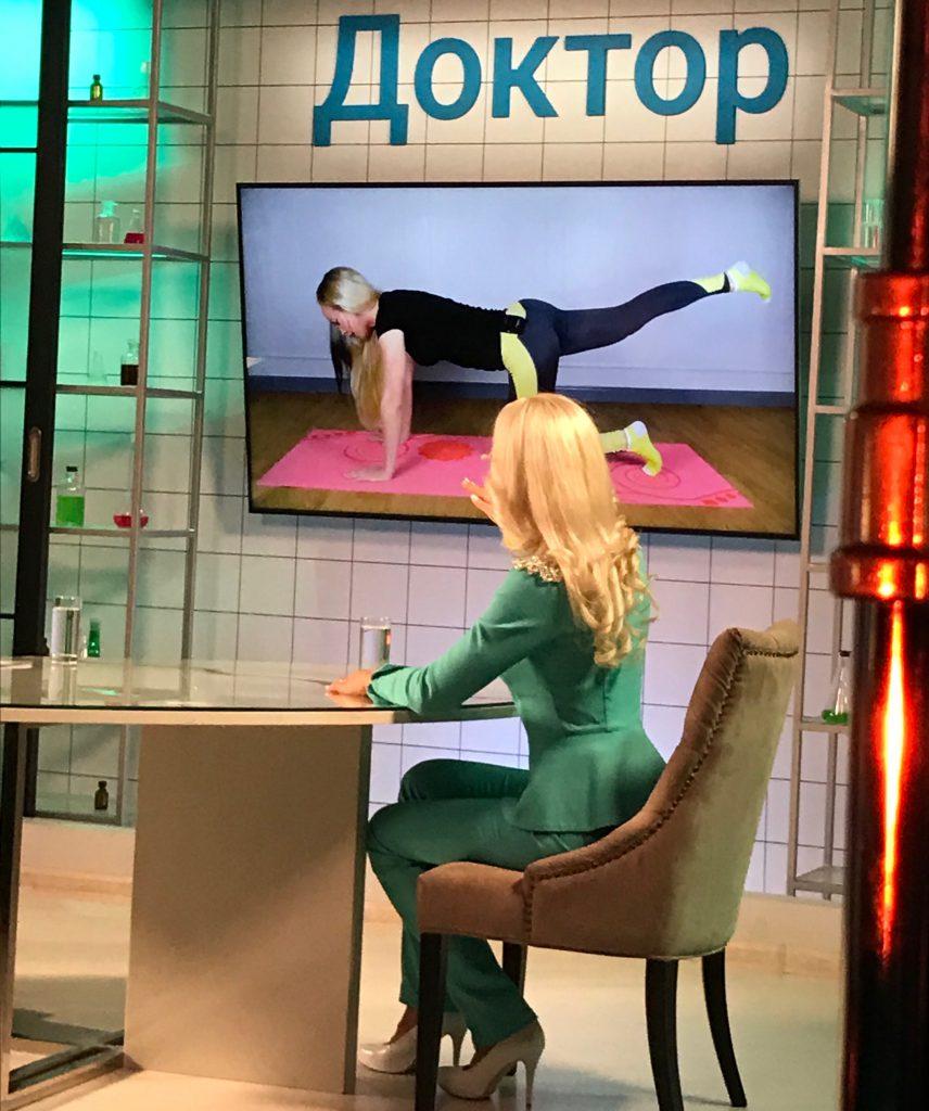 Фото с упражнением