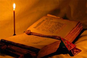 Молитвы при грыже позвоночника