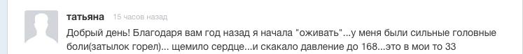 tatyana1