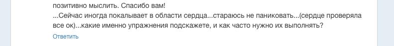 tatyana2