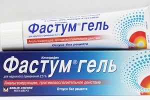 Как снять боль при позвоночной грыже: препараты и мази