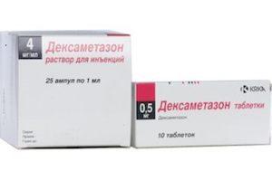 Дексаметазон и совместимость с другими препаратами