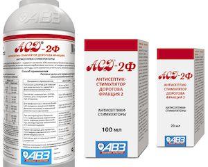 Стоит ли использовать препарат АСД