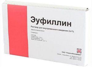 Электрофорез с эуфиллином