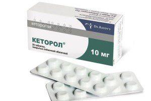 Таблетки кеторола