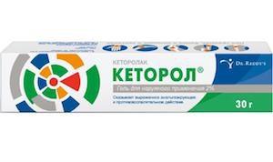 Как применяется кеторол