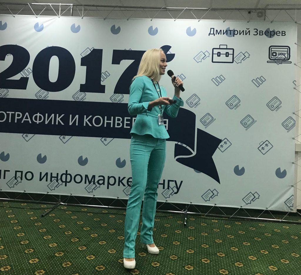 Фото с выступления