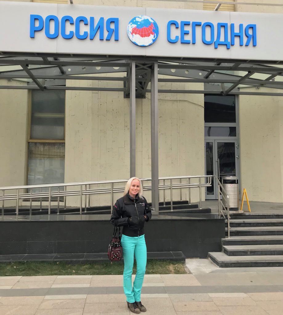 Фото с Россия Сегодня